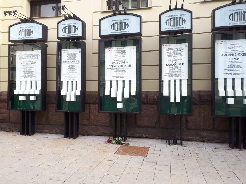 Театру «Ленком» присвоили имя режиссера Марка Захарова. Фото: Антон Гердо, «Вечерняя Москва»
