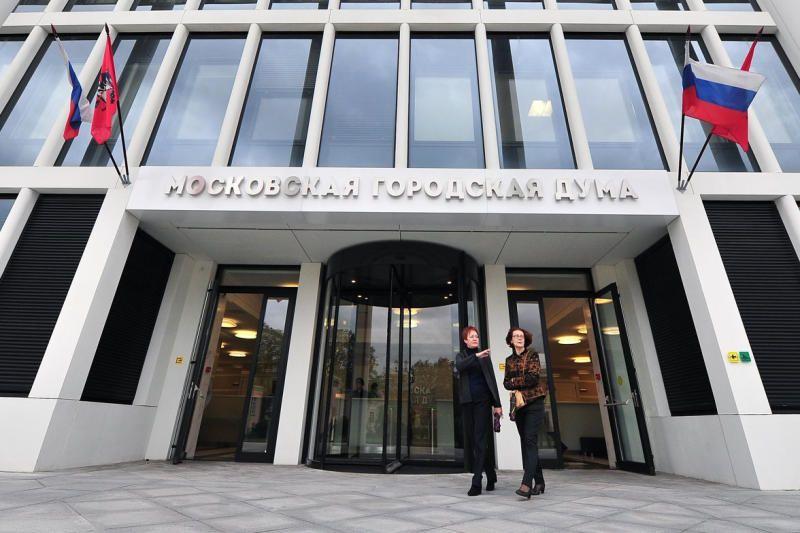 Представители всех фракции в Мосгордуме поддержали проект бюджета Москвы