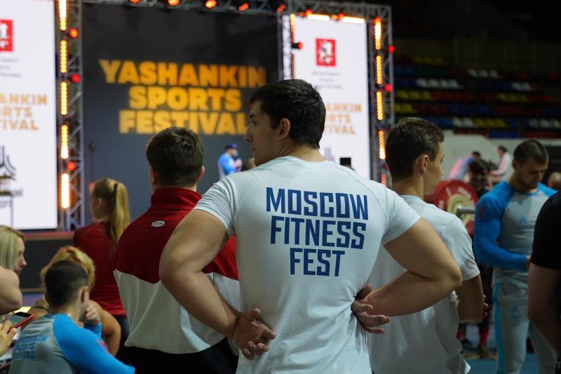 Спортивный семейный фестиваль прошел в «Лужниках»