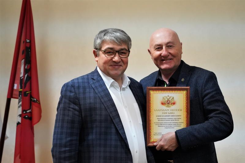 Глава управы Пресненского района встретился с общественными советниками