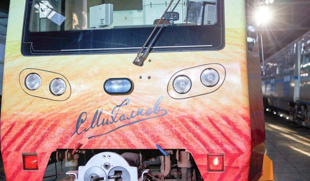 Новый тематический поезд запустили на Кольцевой линии метрополитена