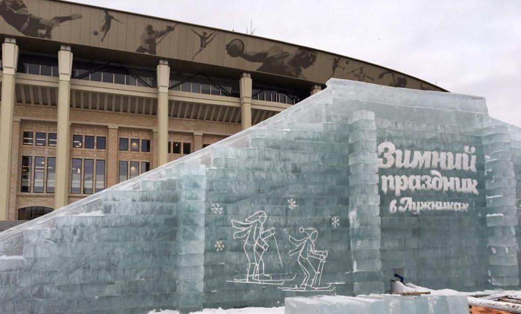 Зимний спортивный праздник 21 декабря стартовал в Лужниках