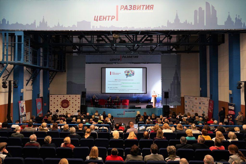Форум гражданской активности и общественных инициатив прошел в Центральном административном округе
