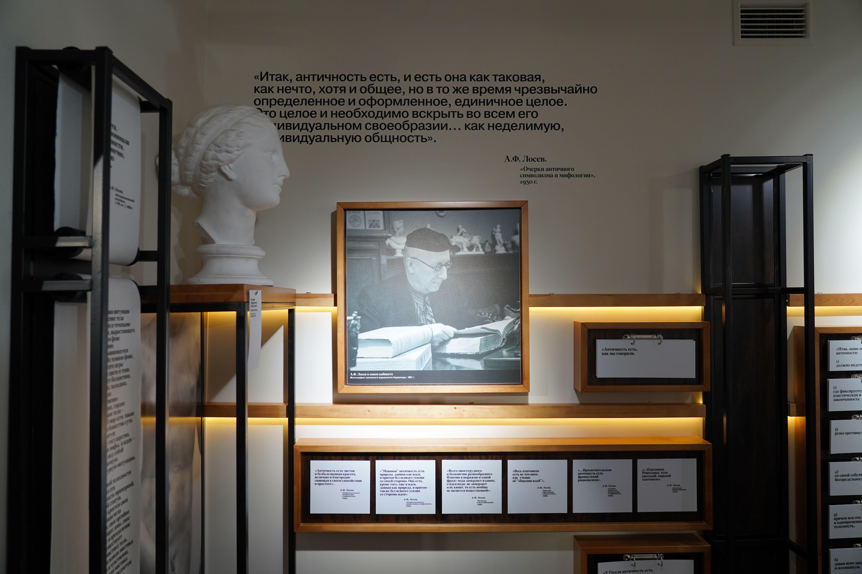Мультимедиа как путь к понимаю философии: В Доме Лосева открыли новый музей. Фото: Денис Кондратьев