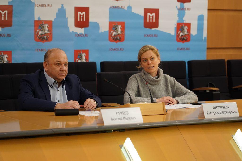 Пресс-конференция «Об организации приема детей из регионов России и ближнего зарубежья на новогодние праздники в Москве» прошла в столице