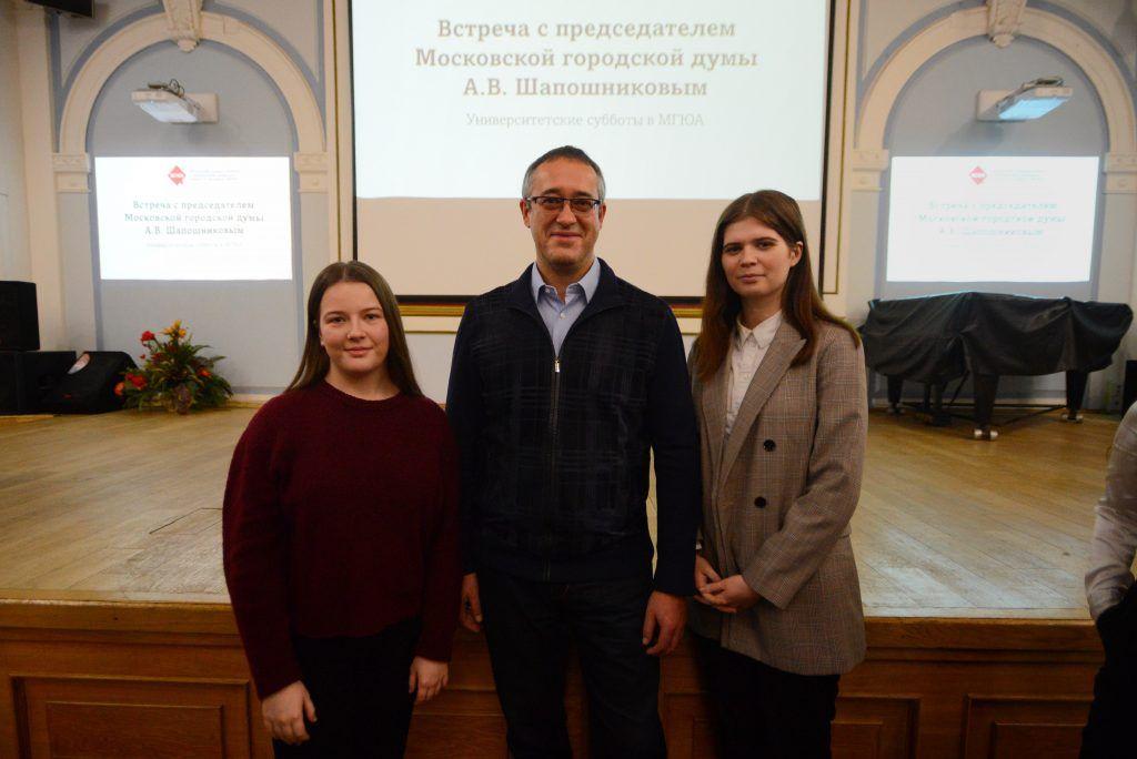 Встреча с председателем Мосгордумы Алексеем Шапошниковым состоялась в юридическом университете