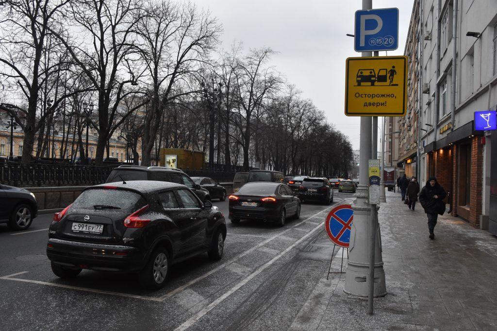 Просим автомобилистов заранее проверять штрафы перед новогодними праздниками