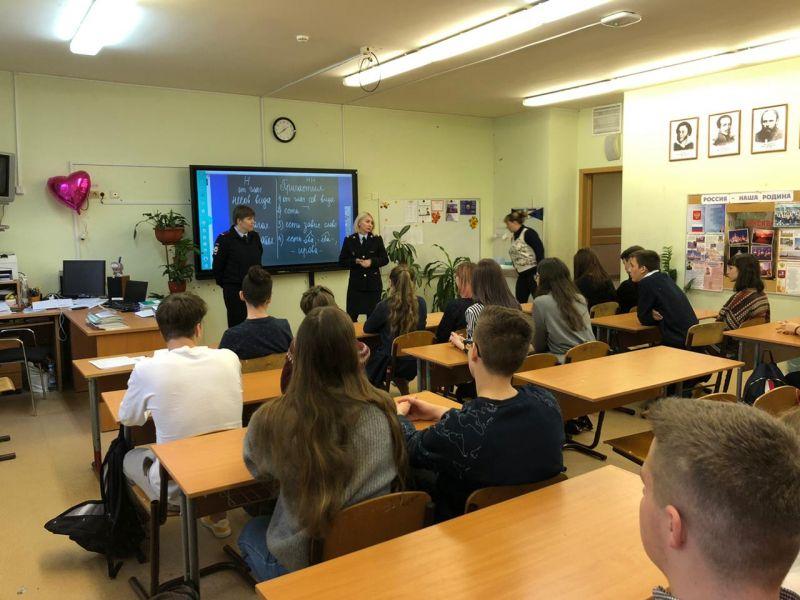 Сотрудники полиции рассказали школьникам об особенностях профессии эксперта-криминалиста