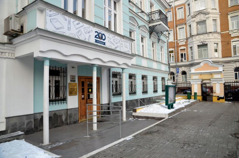 Поэтическую программу проведут в библиотеке Красносельского района
