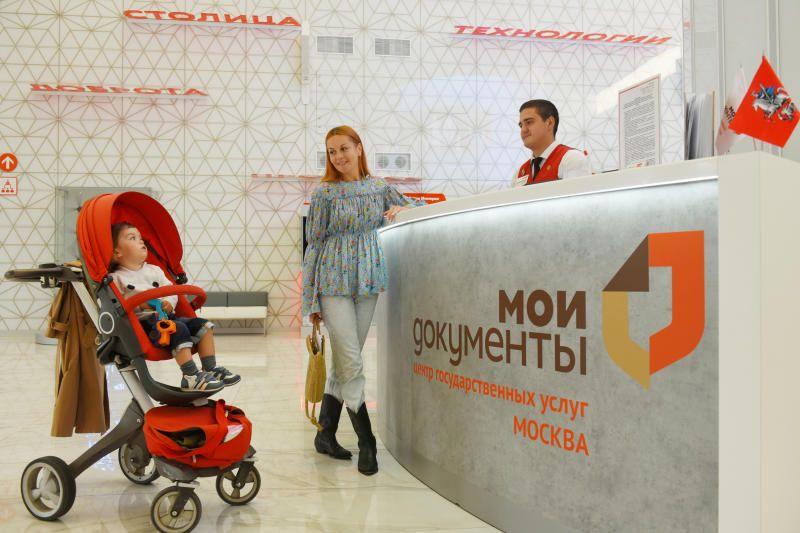 МФЦ обновили выставки «Москва – с заботой об истории»