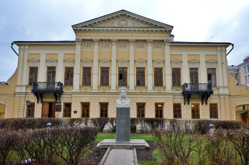 Библиотека-читальня имени Александра Пушкина сегодня. Фото: Анна Быкова