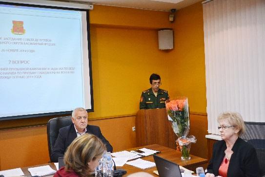 На заседании Совета депутатов муниципального округа Басманный обсудили проведение празднования 75-й годовщины Победы
