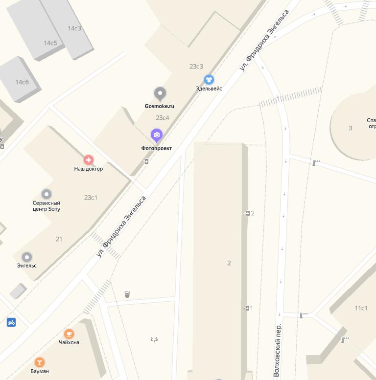 Проход пешеходов и проезд транспорта ограничат на улице Фридриха Энгельса