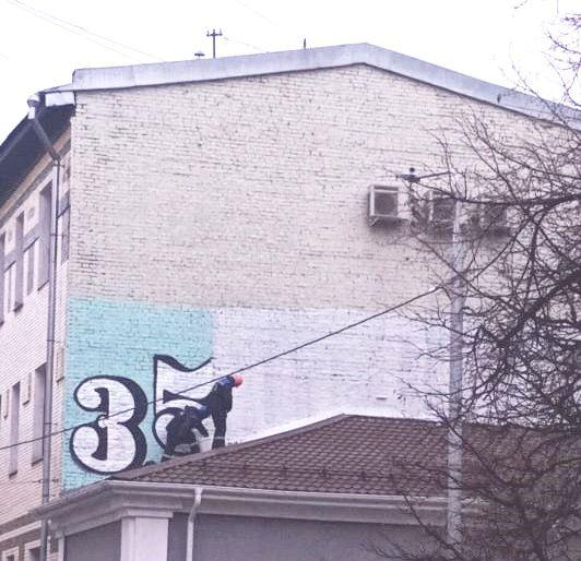 Сотрудники «Жилищника» закрасили его после обращения жителей. Фото: пресс-служба управы Мещанского района
