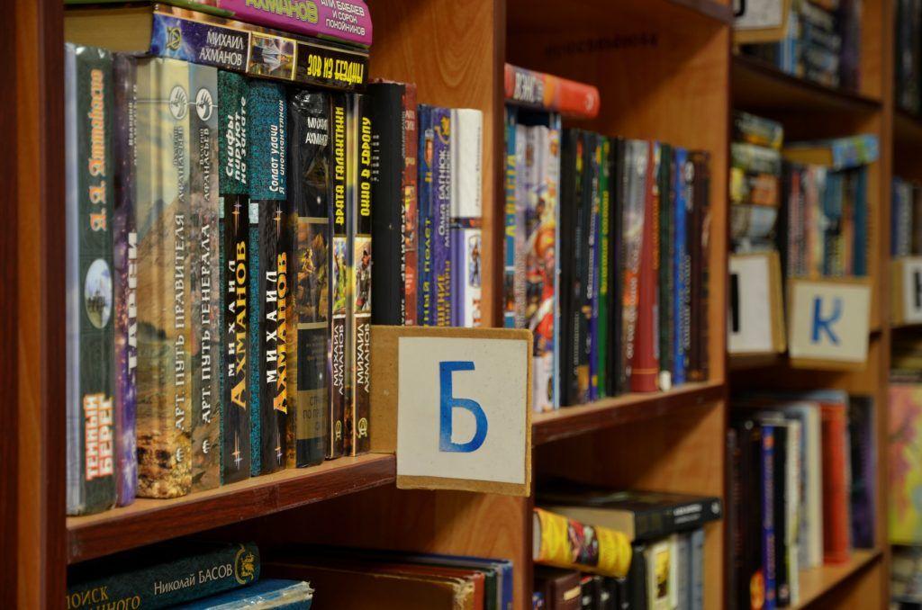 Москвичи получили почти 4 млн книг по единому читательскому билету