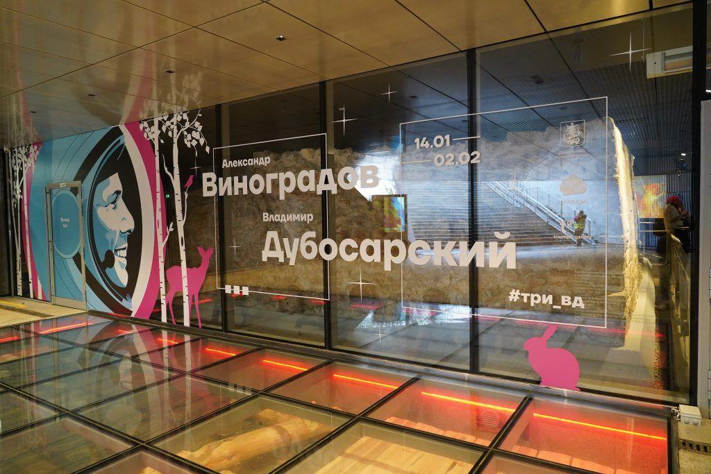Обновленный Подземный музей открыли в парке «Зарядье»