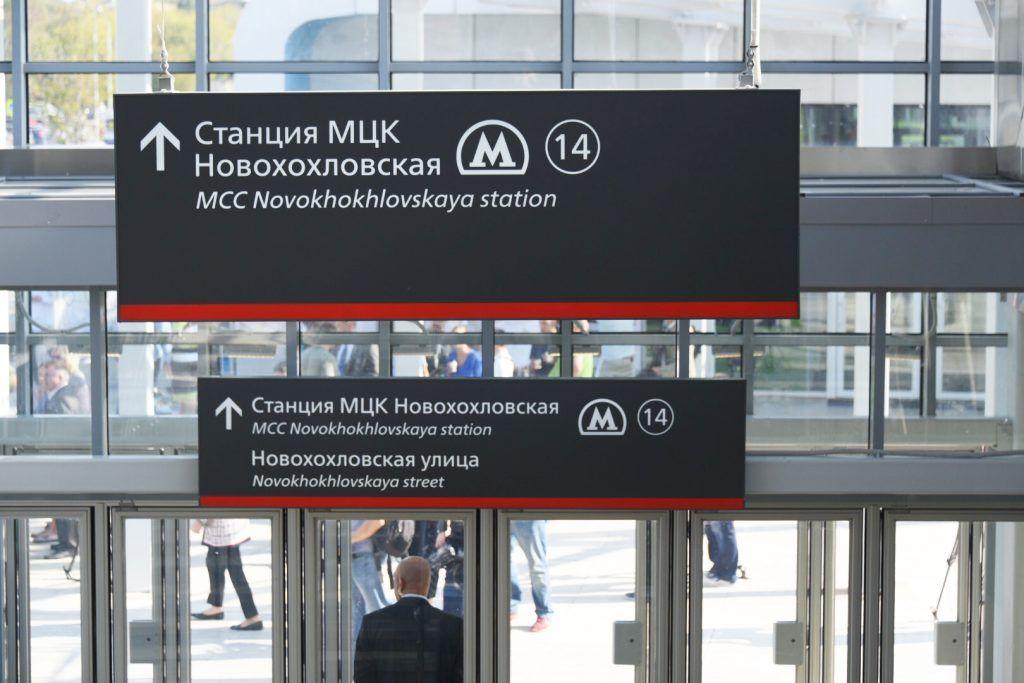 Станция МЦК «Новохохловская» стала на 40 процентов популярнее из-за МЦД