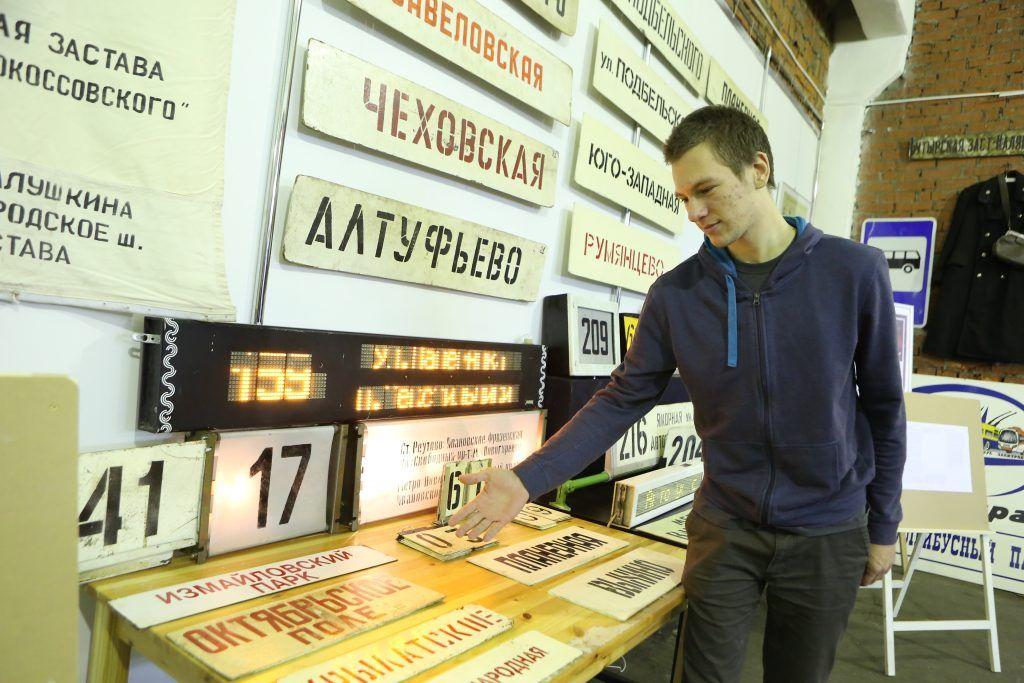 Москвичей пригласили в Музей архитектуры на лекции о столичном метро