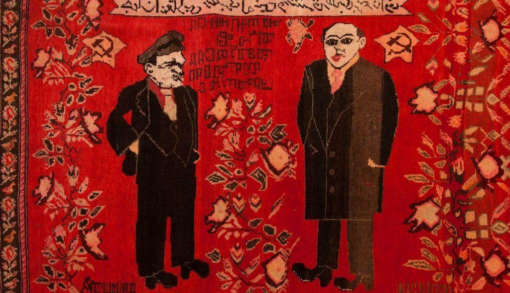 Ковры советского Азербайджана: новая выставка откроется в Музее Востока