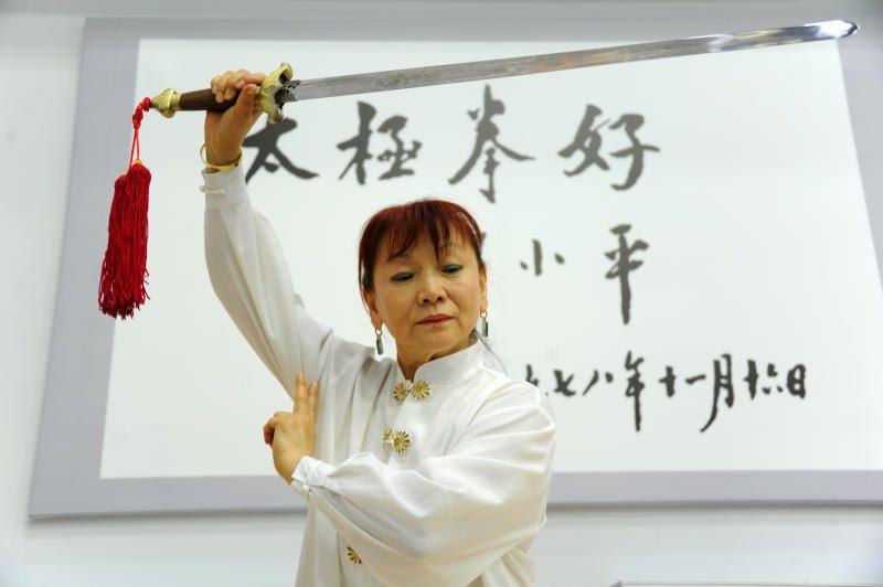 Москвичей научат китайском боевому искусству в Красносельском районе. Фото: Светлана Колоскова, «Вечерняя Москва»