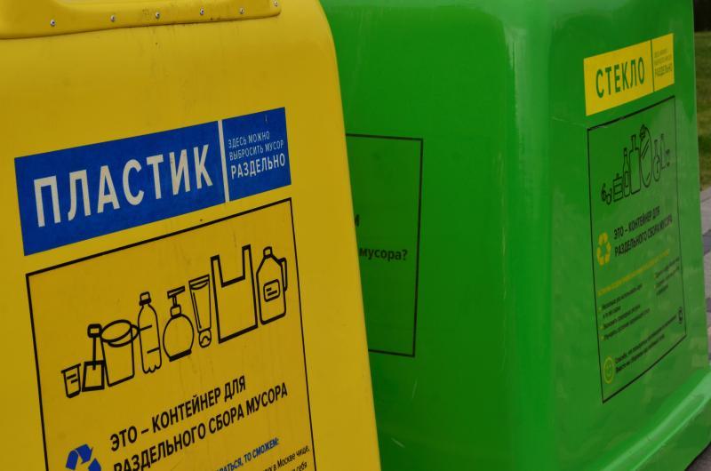 Раздельный сбор отходов в Москве