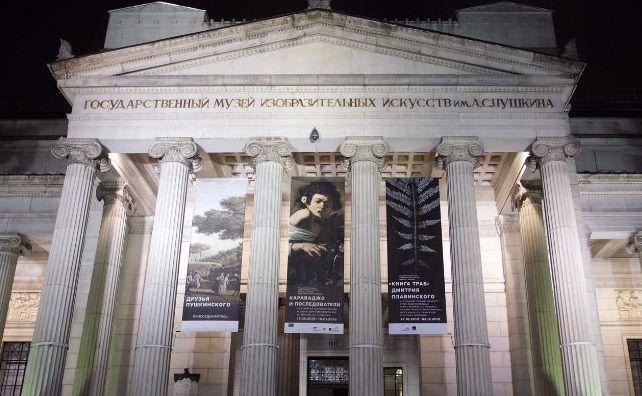 Быть живым: акцию «Ночь идей» проведут в Пушкинском музее. Фото: сайт мэра Москвы