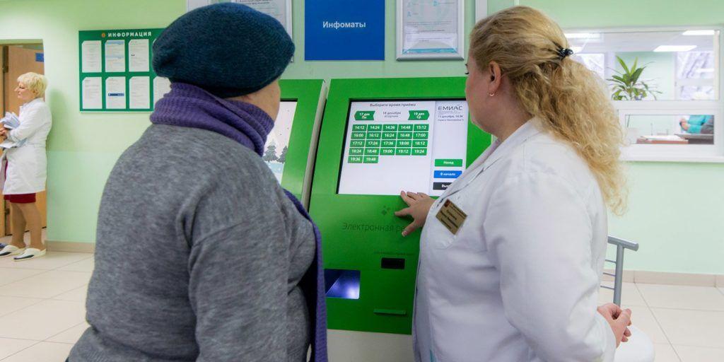 Москвичам рассказали о достижениях столичной медициныв 2019 году