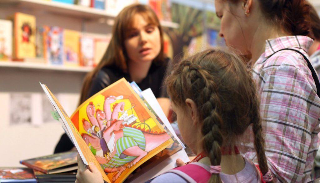 Мероприятие в честь Бориса Пастернака проведут в школьной библиотеке в районе Арбат