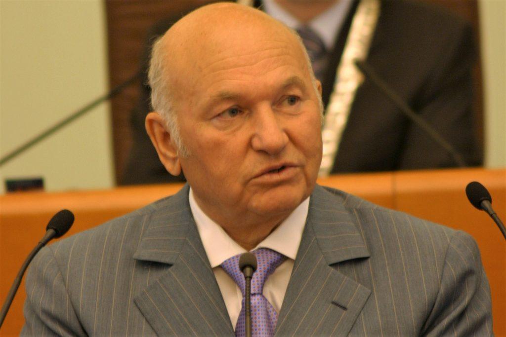 Москва увековечит память Юрия Лужкова по распоряжению Владимира Путина