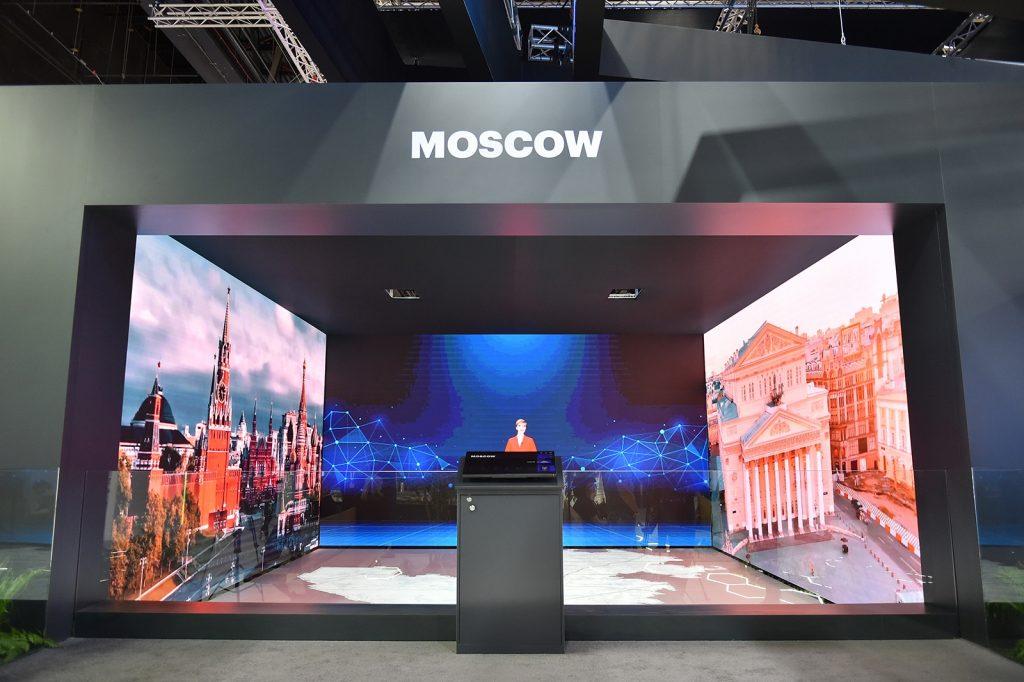 Участники Всемирного урбанистического форума прилетят в Москву