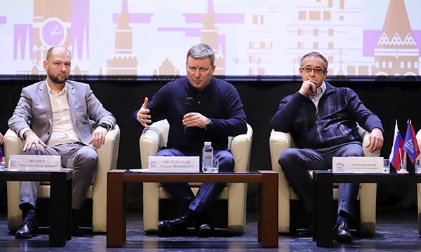Секретарь московского отделения «Единой России» Андрей Метельский призвал партийцев принять активное участие в голосовании по поправкам к Конституции