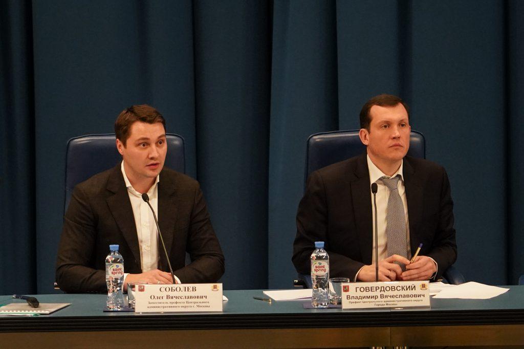 Префект Центрального округа Владимир Говердовский провел совещание на тему организации работ в зимний период
