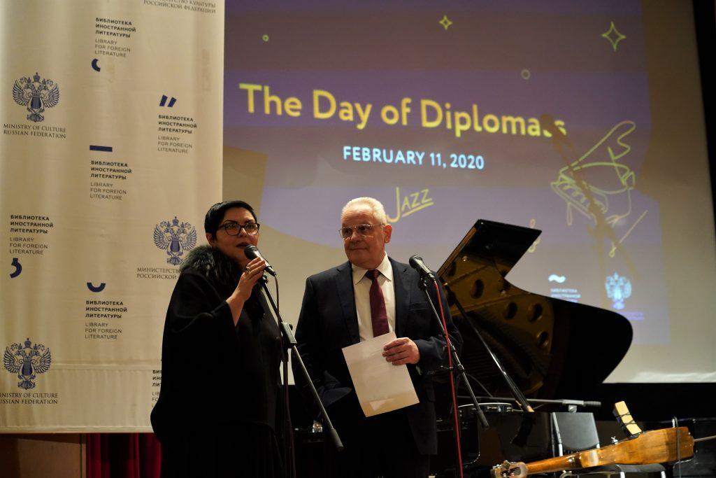 День дипломатического работника отметили в библиотеке иностранной литературы имени Маргариты Рудомино