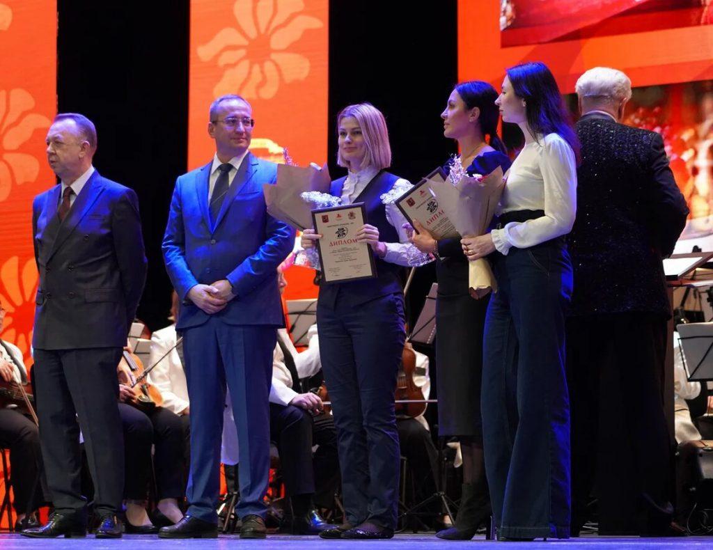 Церемония награждения лауреатов XIV окружного конкурса «Общественное признание» состоялась в Московском театре Новая Опера имени Евгения Колобова