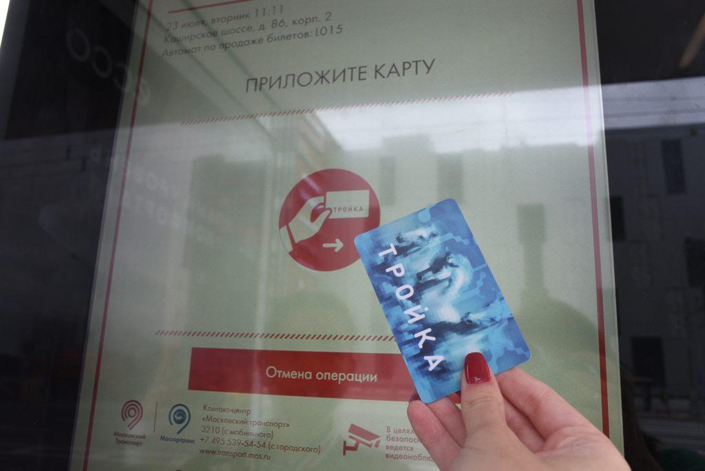 Метро выпустило проездные билеты в честь Единого диспетчерского центра подземки
