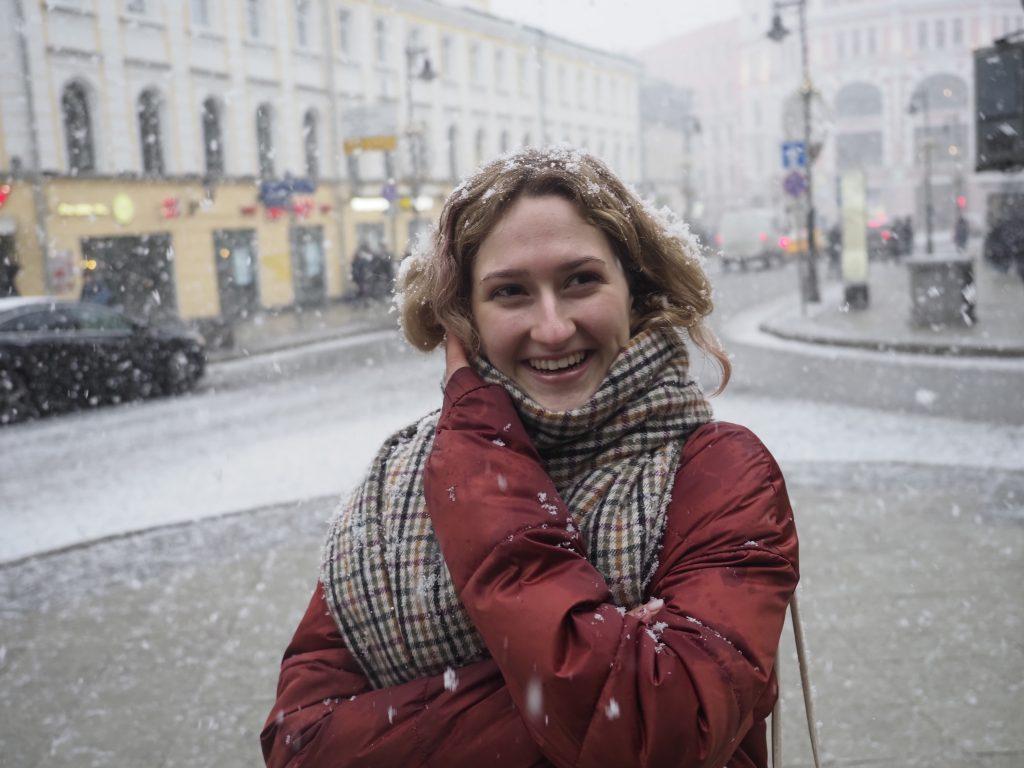 Прохладная погода сохранится в выходные дни в Москве
