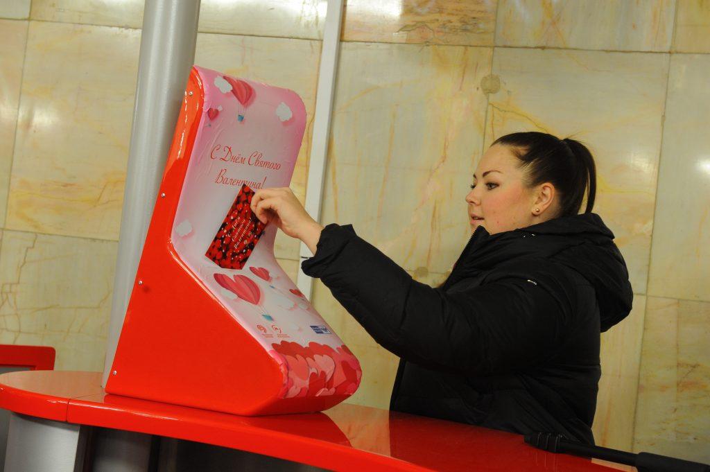 Доставка валентинок открылась в московском метро и на МЦК