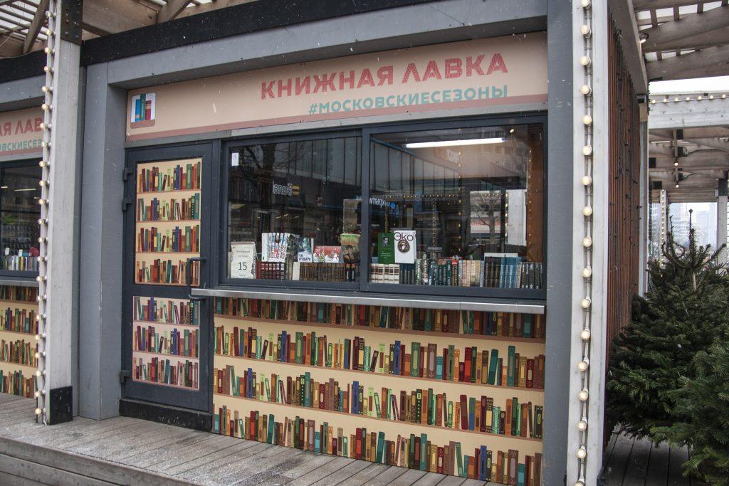 Павильоны с книгами расположены возле домов 13 и 19 по улице Новый Арбат. Фото: Дмитрий Благодырь