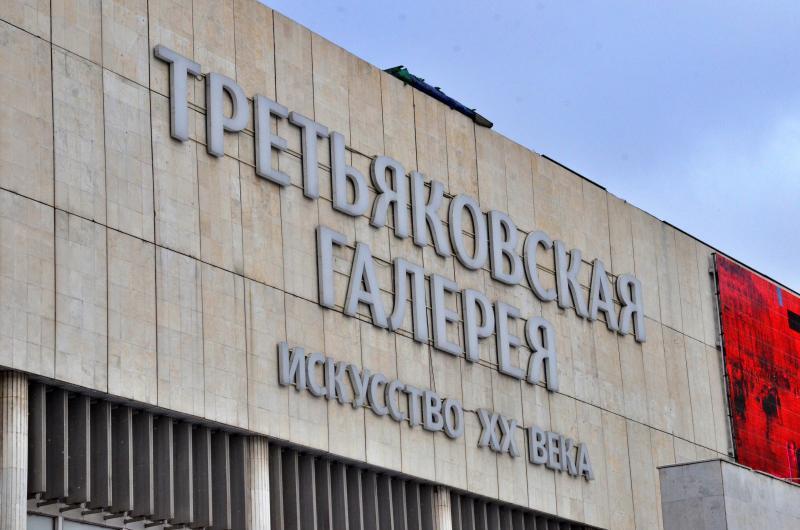 Дружба или вражда: лекцию о Казимире Малевиче и Владимире Татлине прочитают в Новой Третьяковке