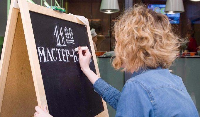 Москвичей научат составлять родословную семьи в библиотеке имени Боголюбова