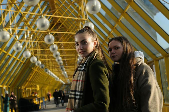 В городе сохранится теплая для последнего месяца зимы температура. Фото: Светлана Колоскова, «Вечерняя Москва»