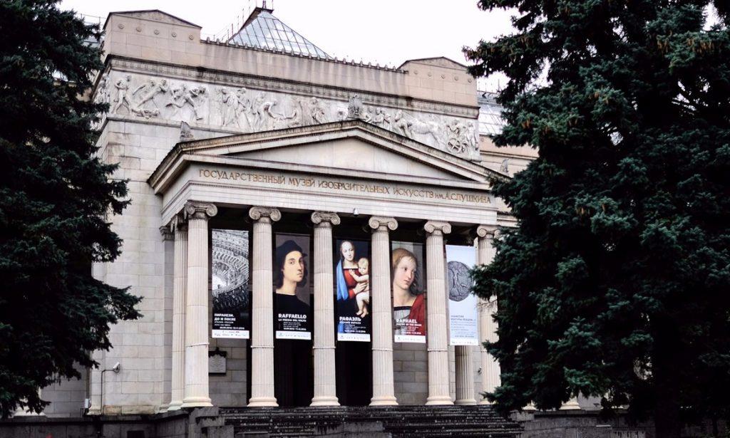Возращение: картину Тициана представили в Пушкинском музее после реставрации. Фото: сайт мэра Москвы