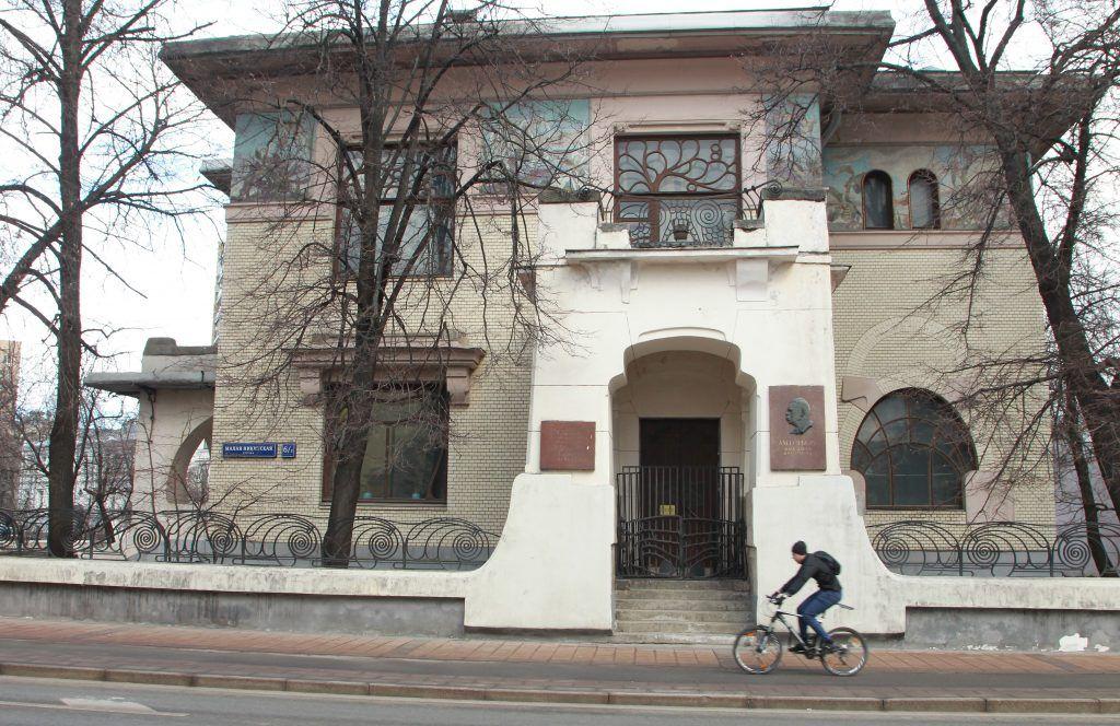 Последний дом писателя