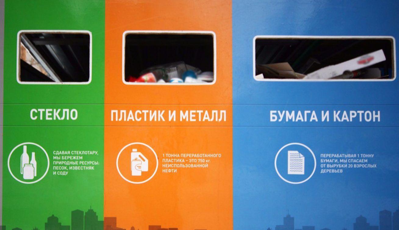 Контейнерные площадки привели в порядок в районе Замоскворечье. Фото: сайт мэра Москвы