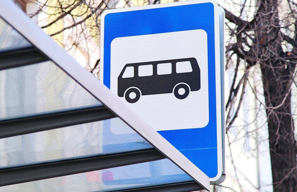 Женщины смогут бесплатно совершить поездку на автобусах «Аэроэкспресса» в честь 8 Марта. Фото: сайт мэра Москвы