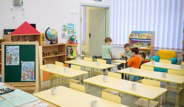 Дежурные группы организуют в детских садах Москвы