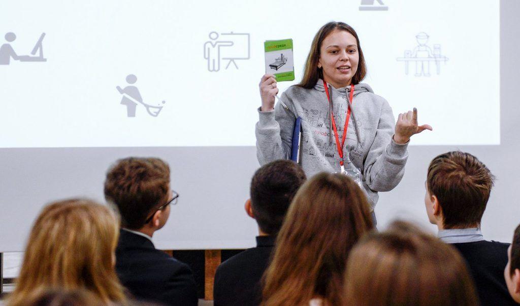 Представители Молодежной палаты провели интеллектуальный КВИЗ в районе Замоскворечье