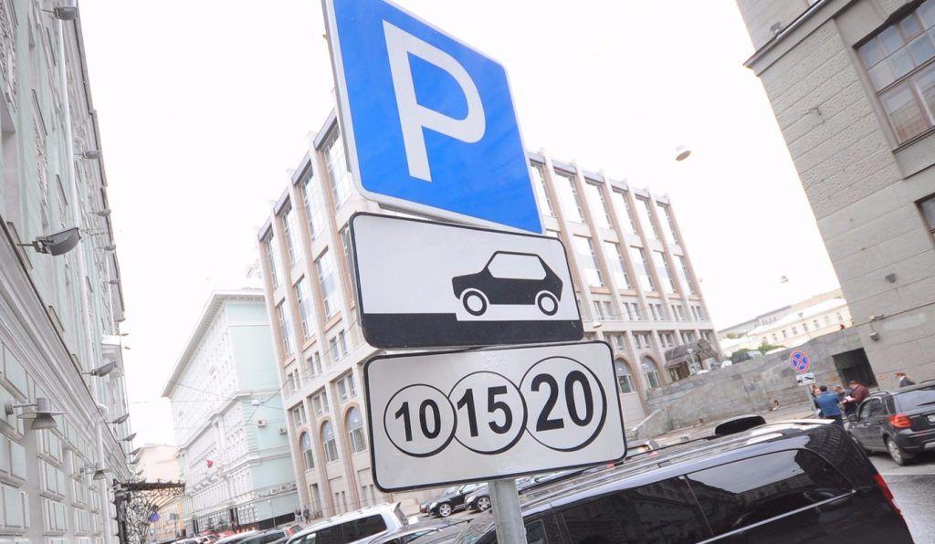 Меры для безопасного использования городских парковок приняли в столице