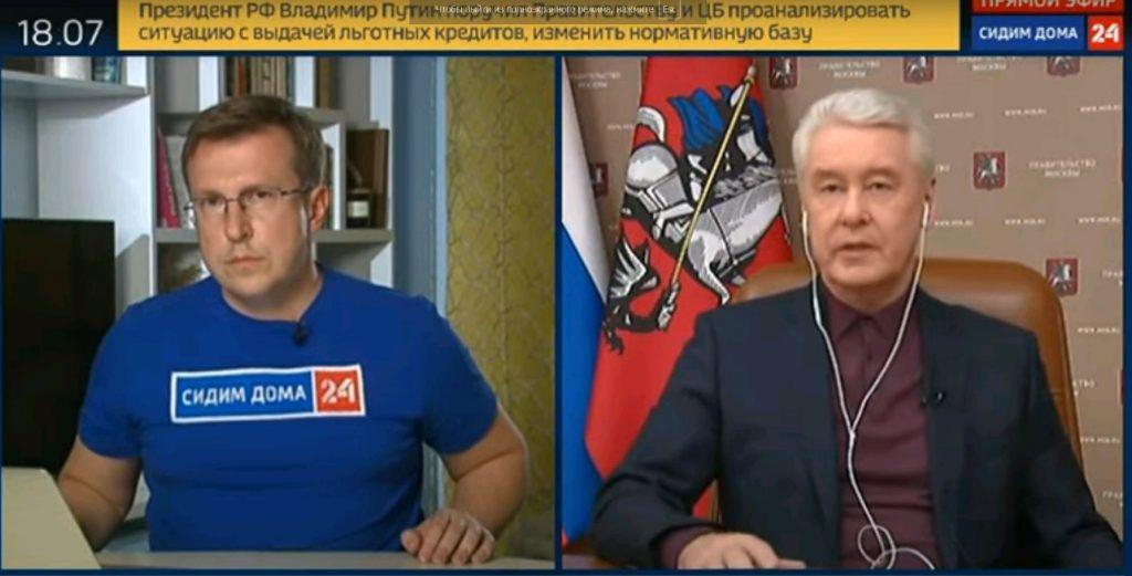 Сергей Собянин: Столица справится с вирусом
