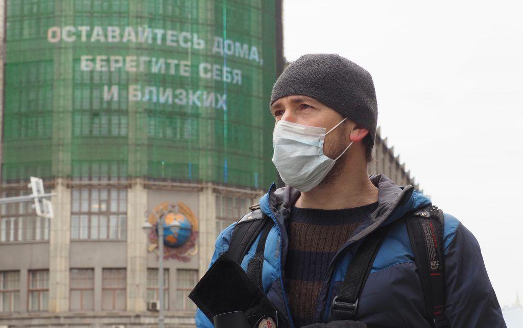 Первые постановления о штрафах выписали нарушителям карантина в Москве